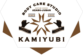 BODY CARE STUDIO KAMIYUBI